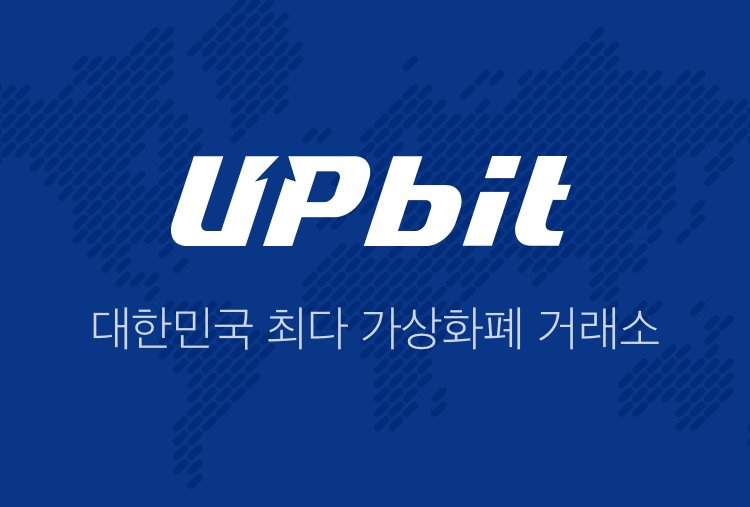 upbit exchange xdn
